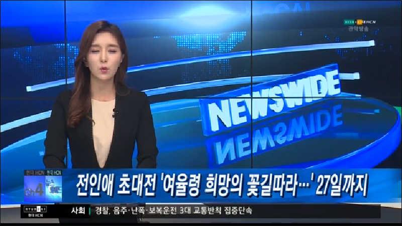 전인애 초대전 여율령 희망의 꽃길따라 27일까지