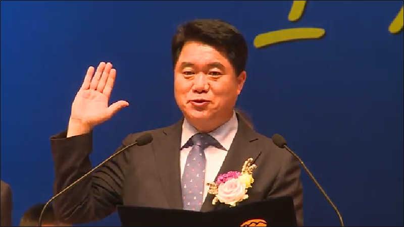 민선7기 박준희구청장 취임선언식