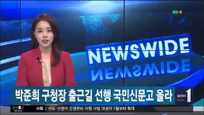 박준희 구청장 출근길 선행 국민신문고 올라