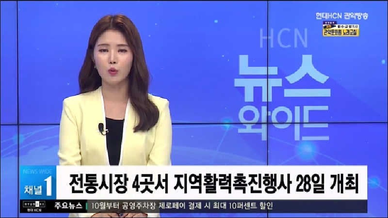 전통시장 4곳서 지역활력촉진행사 28일 개최